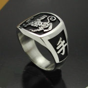 shotokan-tiger-karate-ring-in-sterling-silver-style-016-57e995a82.jpg